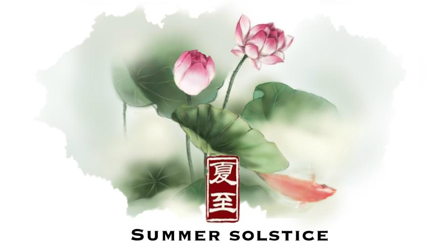 In ancient China, people believed that the sweating days of summer only came after the day of Xiazhi, or Summer Solstice.