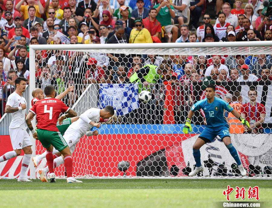 A match between Portugal and Morocco in a Group B match of the World Cup at Luzhniki Stadium, Moscow, Russia, June 20, 2018. (Photo: China News Service/Mao Jianjun)