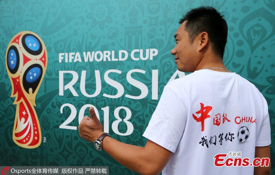 A Chinese fan is seen in Russia to cheer for their favorite team at the 2018 FIFA World Cup. (Photo/Osports)