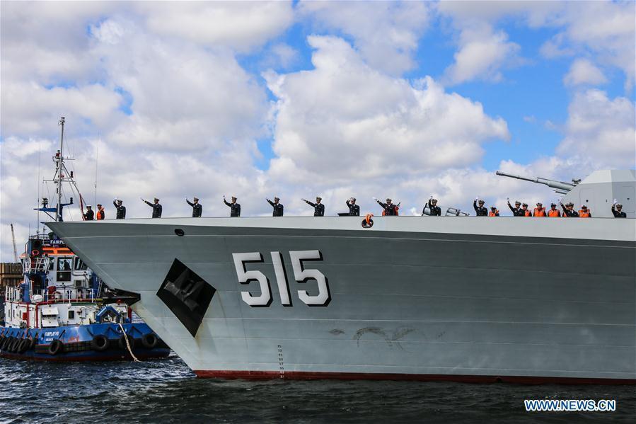Chinese frigate \