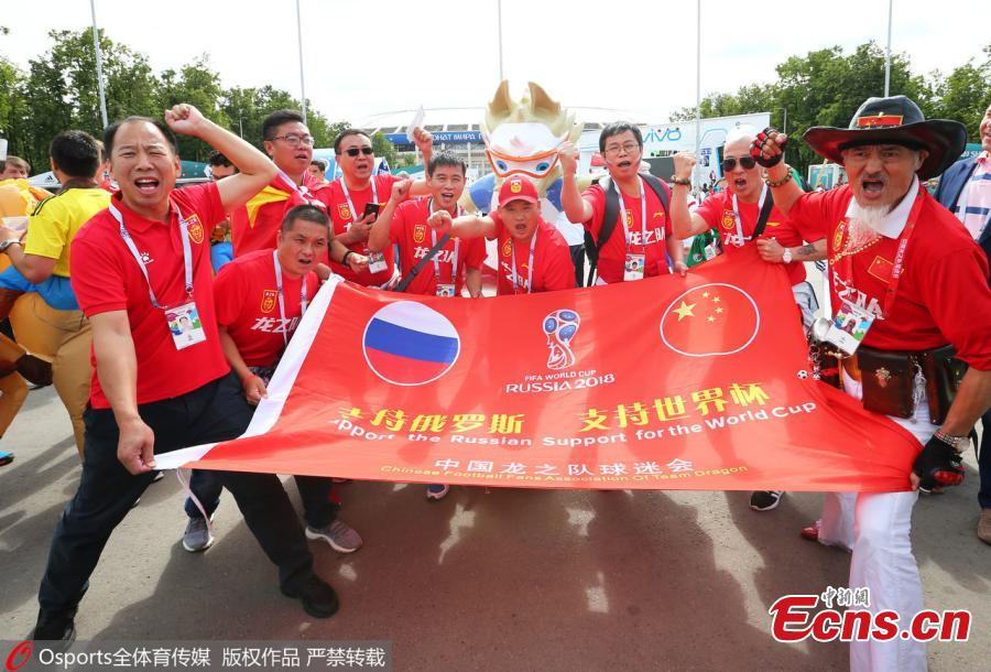 Chinese fans are seen in Russia to cheer for their favorite team at the 2018 FIFA World Cup. (Photo/Osports)