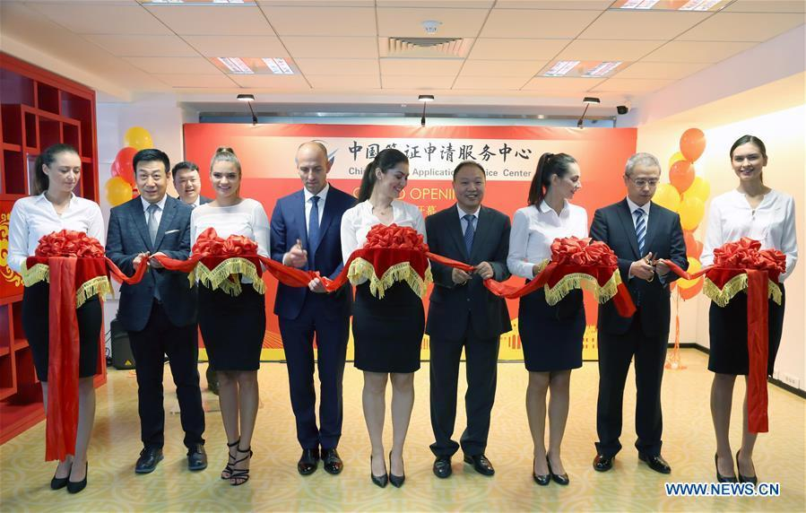 Guests attend a ribbon-cutting ceremony to open a Chinese visa application service center in Bucharest, capital of Romania, on June 22, 2018. China opened here on Friday a visa application service center, the first in Central and Eastern Europe (CEE), to facilitate the visa processing and provide better service to Romanian applicants wishing to visit China. (Xinhua/Chen Jin)