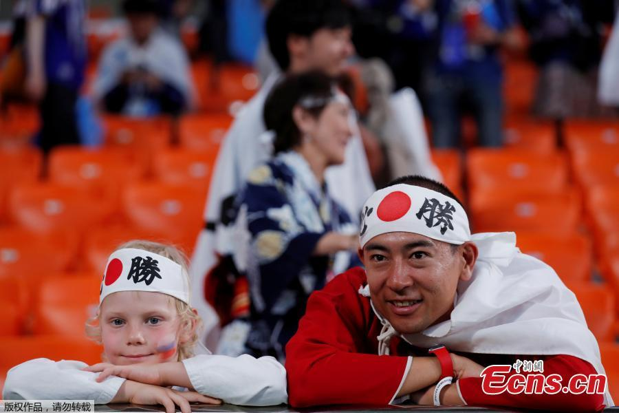 Fans of Japan in the stadium after the World Cup match between Japan and Senega in Ekaterinburg Arena, Yekaterinburg, Russia, June 24, 2018. (Photo/Agencies)