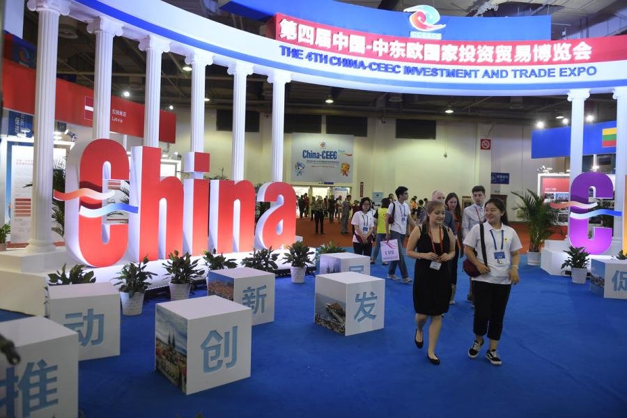 Ningbo
