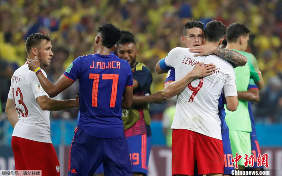 A match between Argentina and Colombia in a Group H match of the World Cup in Kazan, Russia, June 24, 2018. Poland have lost any chance to qualify for the knockout phase of World Cup after falling to Colombia 3-0 in their second Group H match in the Kazan Arena on Sunday.(Photo/Agencies)