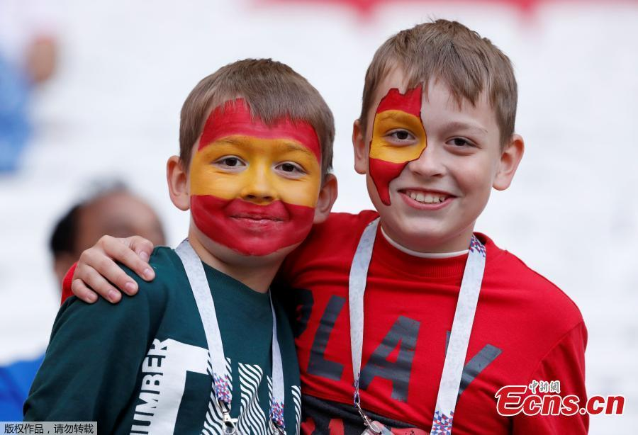 Fans before the World Cup match between Iran and Spain in Kazan Arena, Kazan, Russia, June 20, 2018. (Photo/Agencies)