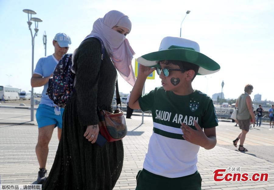 A fan before the World Cup match between Uruguay and Saudi Arabia, June 20, 2018. (Photo/Agencies)