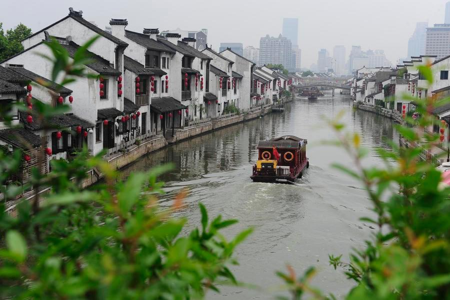 Wuxi
