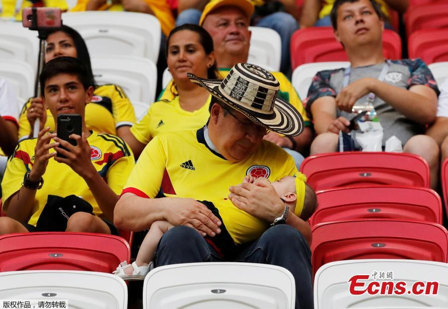 Colombia fans before the World Cup match between Poland and Colombia in Kazan Arena, Kazan, Russia, June 24, 2018. (Photo/Agencies)