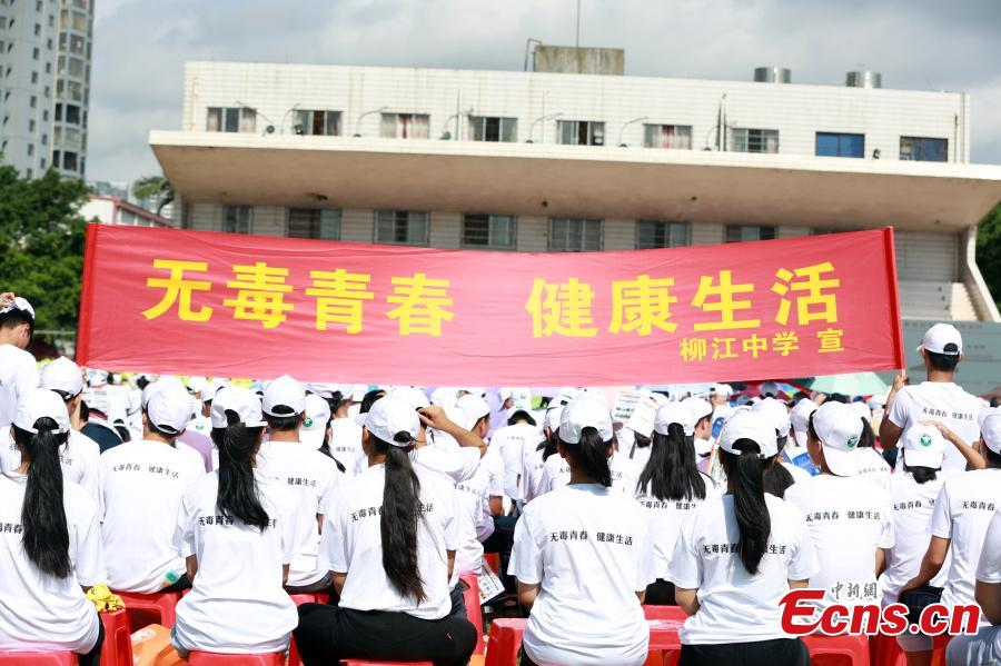 Participants learn about drugs in an event to mark the International Day Against Drug Abuse and Illicit Trafficking in Liuzhou City, South China's Guangxi Zhuang Autonomous Region, June 26, 2018. Over 4,000 people participated the event. (Photo: China News Service/Zhu Liurong)