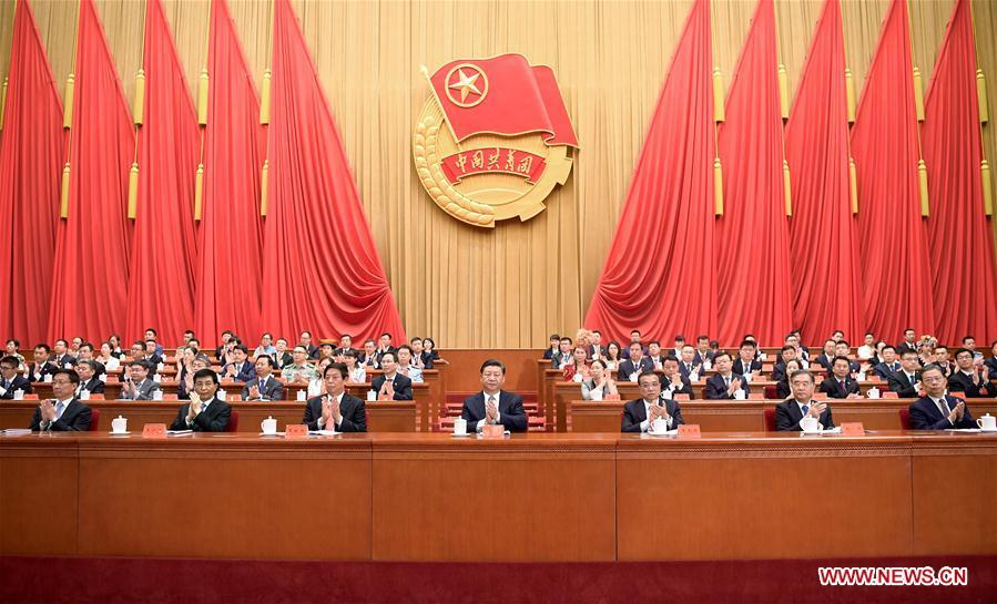 The Communist Youth League of China (CYLC) starts its 18th national congress in Beijing, capital of China, June 26, 2018. Leaders of the Communist Party of China (CPC) and the state, including Xi Jinping, Li Keqiang, Li Zhanshu, Wang Yang, Wang Huning, Zhao Leji and Han Zheng attended the opening session. (Xinhua/Li Xueren)