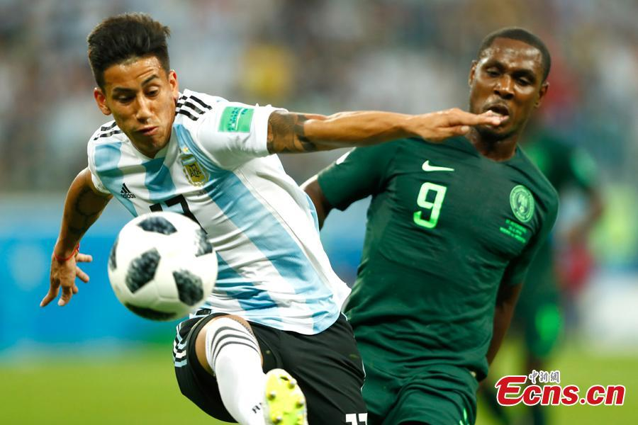 The World Cup match between Nigeria and Argentina in Saint Petersburg Stadium, Saint Petersburg, Russia, June 26, 2018. (Photo: China News Service/Fu Tian)