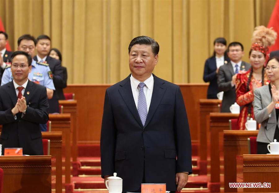 Chinese President Xi Jinping, also general secretary of the Communist Party of China (CPC) Central Committee and chairman of the Central Military Commission, attends the opening session of the 18th national congress of the Communist Youth League of China (CYLC) in Beijing, capital of China, June 26, 2018. (Xinhua/Yao Dawei)
