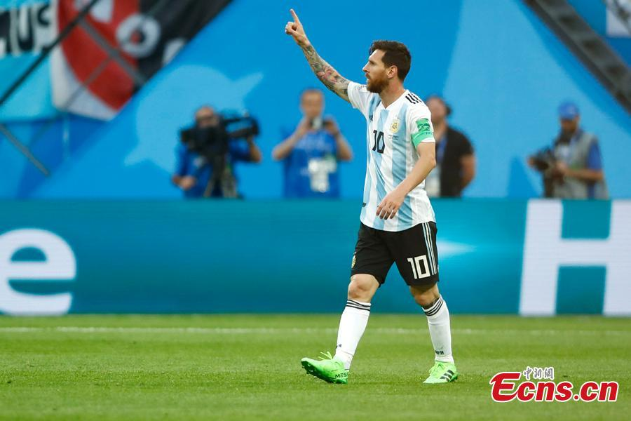 Argentina\'s Lionel Messi celebrates after the World Cup match between Nigeria and Argentina in Saint Petersburg Stadium, Saint Petersburg, Russia, June 26, 2018. Lionel Messi said on Tuesday he had not expected to suffer so much against Nigeria, but that he and his Argentina team mates were always confident about winning the crucial World Cup clash that secured them a place in the last 16. (Photo: China News Service/Fu Tian)