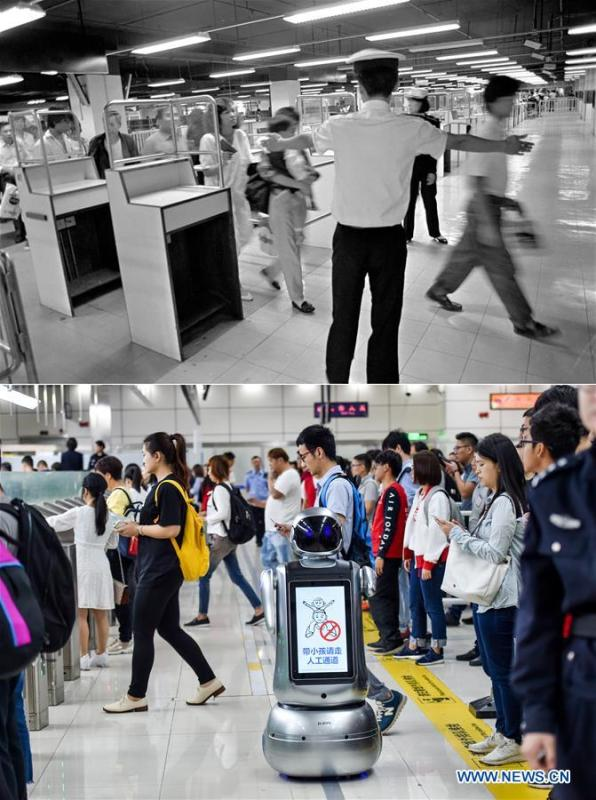The upper part (file) of this combo photo taken by Chen Xiaobo shows passengers passing the Luohu Port in Shenzhen, south China\'s Guangdong Province. The lower part of the combo photo taken by Mao Siqian on April 6, 2018 shows a robot at Shenzhen Bay port. This year marks the 40th anniversary of China\'s reform and opening-up policy. Over the past four decades, Shenzhen has developed from a small fishing village to a metropolis. (Xinhua)