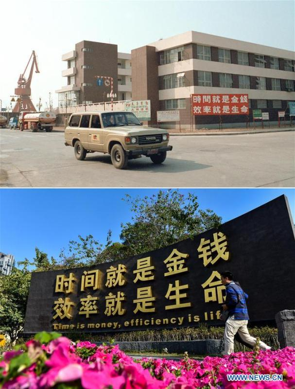 The upper part (file) of this combo photo taken by Xu Youzhu shows an office building in Shekou industrial zone in Shenzhen, south China\'s Guangdong Province. The lower part of the combo photo taken by Mao Siqian on Feb. 24, 2015 shows a man passing a plaza in Shekou of Shenzhen. This year marks the 40th anniversary of China\'s reform and opening-up policy. Over the past four decades, Shenzhen has developed from a small fishing village to a metropolis. (Xinhua)