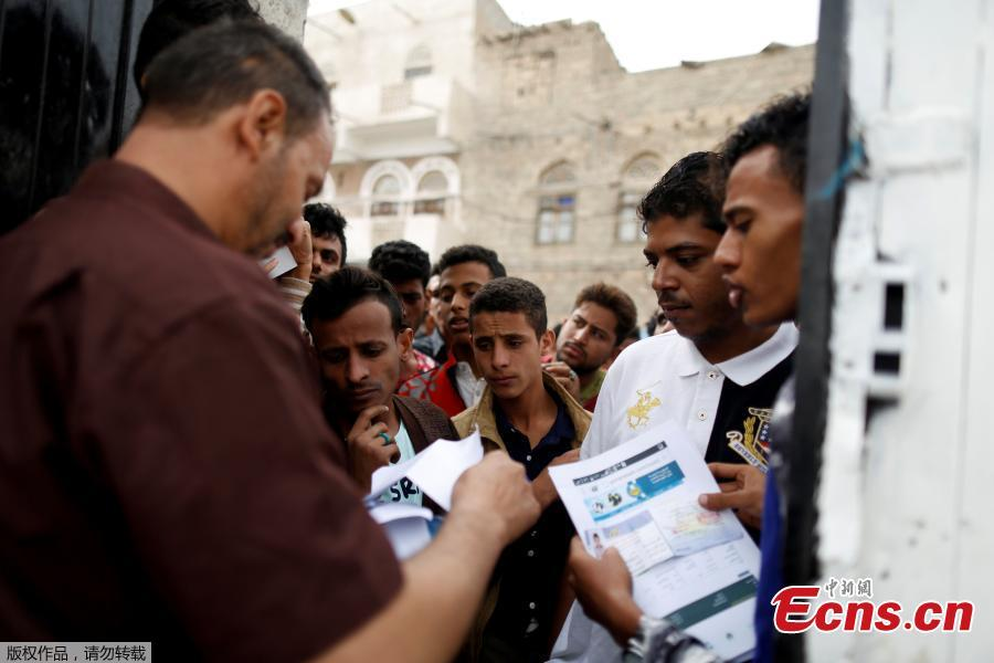 <?php echo strip_tags(addslashes(Students take their final term exam of high school in Sanaa, Yemen, June 30, 2018. (Photo/Agencies))) ?>