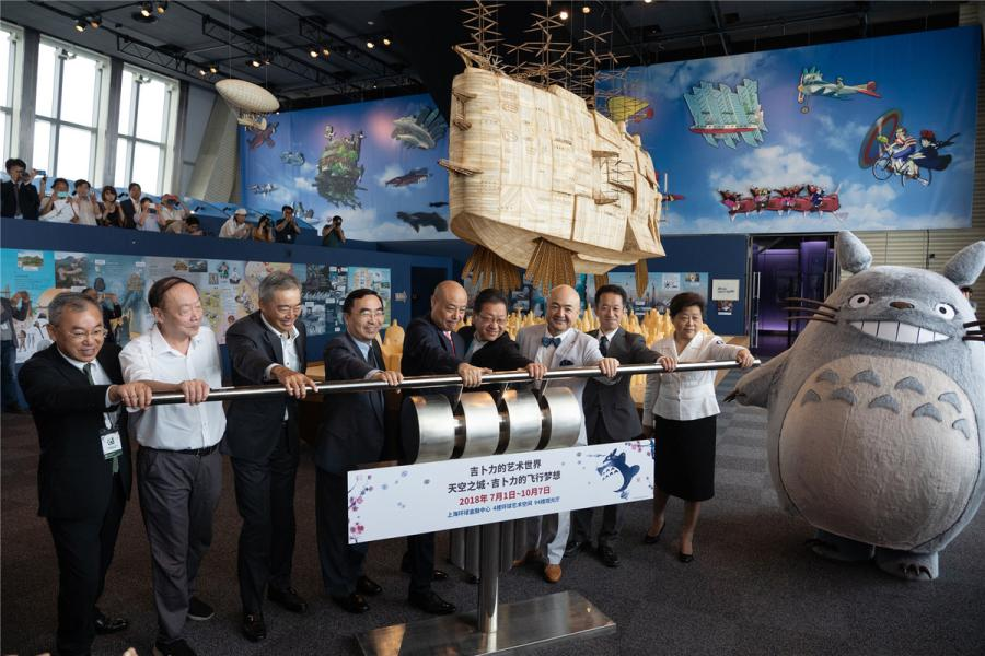 Officials launch the exhibition at the sightseeing platform on the 94th floor of the Shanghai World Financial Center on Sunday.  (Photo/chinadaily.com.cn)