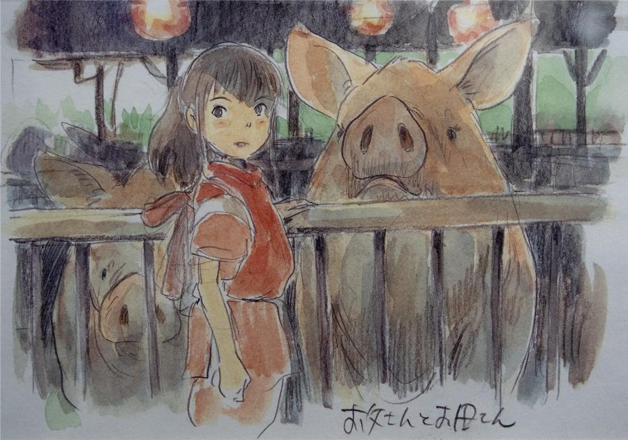 A sketch of the scene in Spirited Away. 