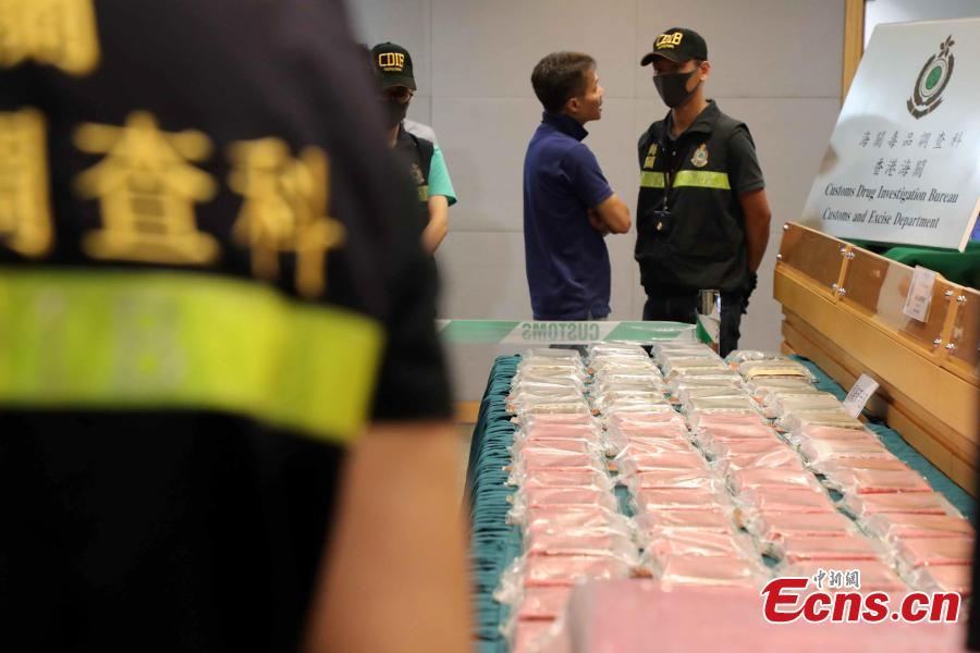 Hong Kong Customs Show Seized Drugs July 1 2018 On June 30