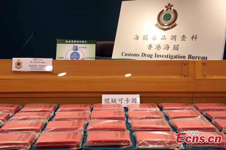2 6Hong Kong Customs Show Seized Drugs July 1 2018 On June 30 Hong Approximately 79 Kilograms Of Suspected Cocaine And One Kilogram