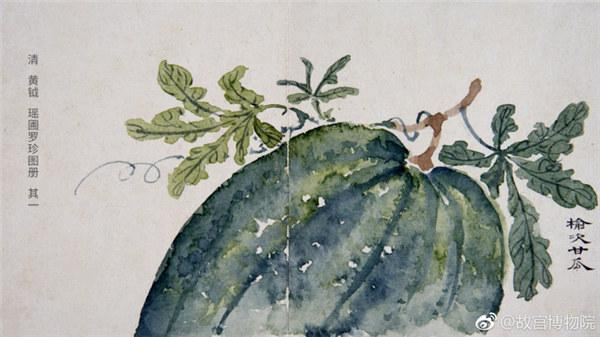 A painting by Qing Dynasty artist Huang Yue portrays a watermelon.  (Photo/Official Weibo account of the Palace Museum)