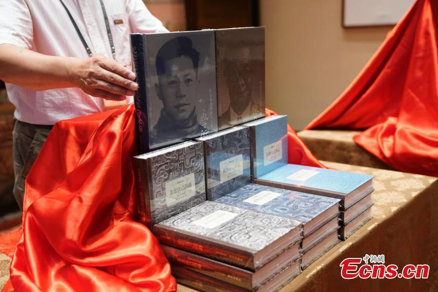 The Zhang Zhongpei Archeology Research Center opens in the Palace Museum in Beijing, July 6, 2018. The center is named after Zhang Zhongpei (1934-2017), former curator of the museum and chairman of the China Archelogy Association. (Photo: China News Service/Du Yang)