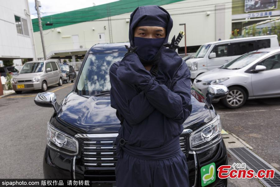 Sanwa Kotsu, one of the largest taxi operators in Japan, has launched an unusual service. Passengers can choose a ninja as a driver, who will also perform the duties of a bodyguard. (Photo/Sipaphoto)