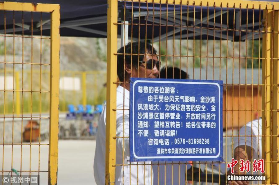 A sign shows a tourist attraction is closed ahead of the landing of typhoon Maria in Wenling City, East China's Zhejiang Province, July 10, 2018. Local authorities closed a coastal tourist attraction for safety concerns. The typhoon is expected to strike Fujian and Zhejiang provinces, whipping up gales and high wave. (Photo/VCG)