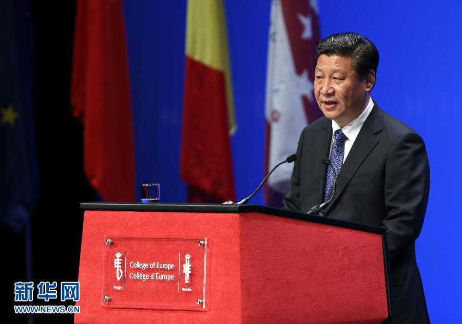 April 1, 2014  President Xi Jinping delivers a keynote speech at the College of Europe in Bruges, Belgium. (Photo/Xinhua)  When Xi delivered a speech at the College of Europe in Belgium in 2014, he used the comparison of tea and beer to talk about China-Europe relations.   \
