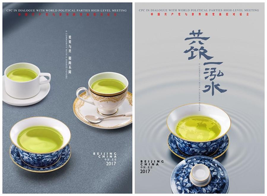Nov. 24, 2017   Posters were released at a press briefing held by the International Department of the Communist Party of China Central Committee announcing a dialogue between the CPC and other political parties from across the globe in Beijing. (Photo/Xinhua)  It\'s a cultural tradition of China to meet friends over tea to exchange ideas. President Xi, also general secretary of the Communist Party of China Central Committee, delivered a keynote speech at the dialogue, calling on world political parties to build a community with shared future for mankind.