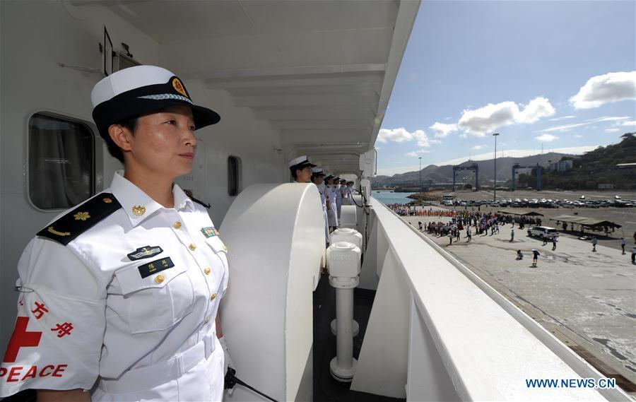Chinese naval hospital ship Ark Peace sails into Port Moresby, Papua New Guinea, on July 11, 2018. Chinese naval hospital ship Ark Peace arrived in Papua New Guinea\'s capital Port Moresby on Wednesday, marking the start of its eight-day humanitarian mission in the Oceanian nation. (Xinhua/Jiang Shan)