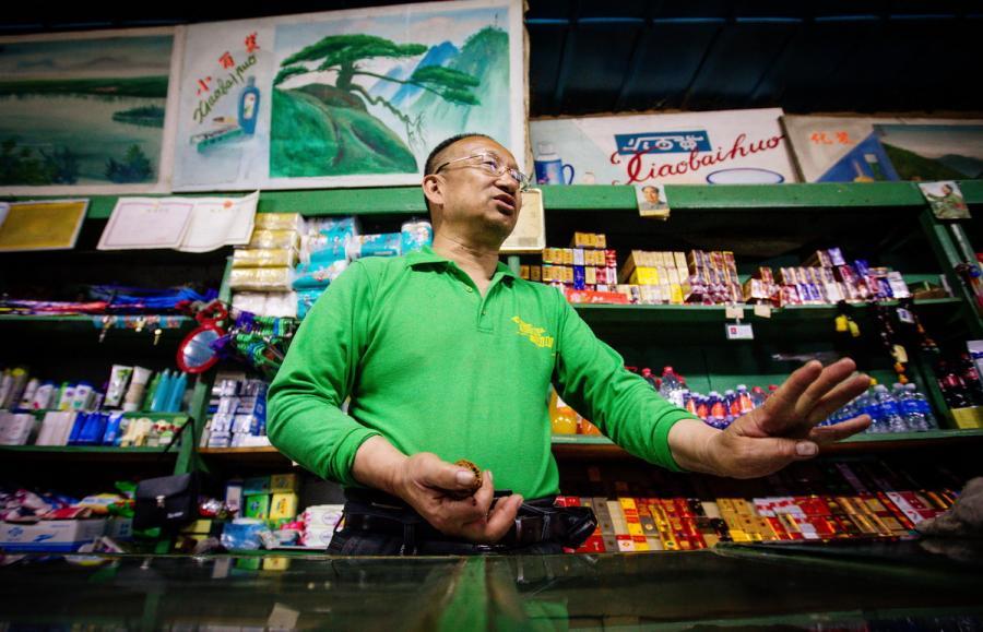 The gongxiaoshe run by Cong Bingwu. (Photo by Zhang Liang/for chinadaily.com.cn)