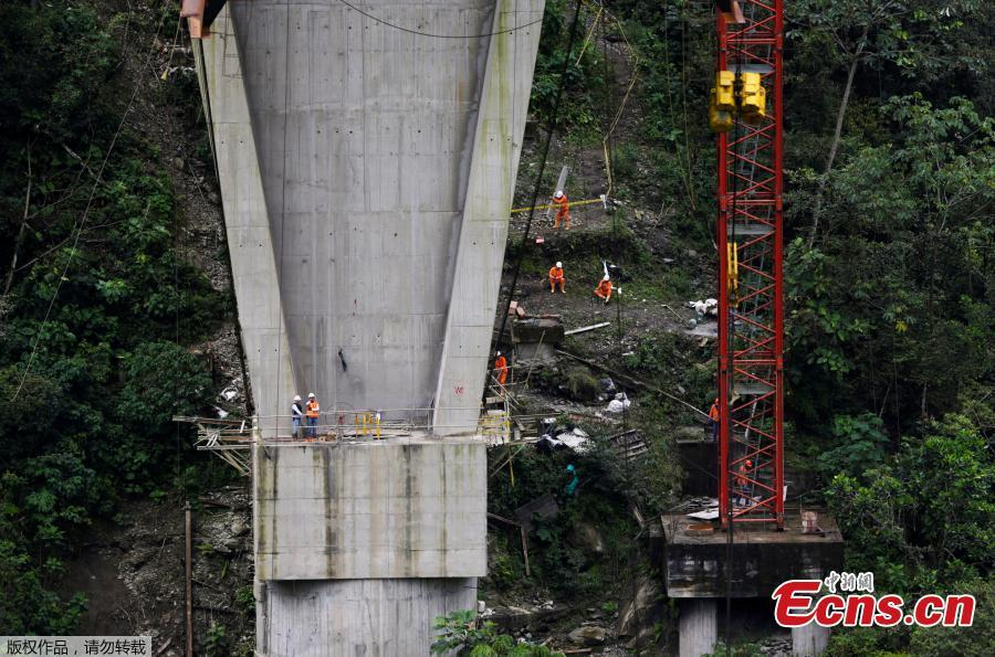 A view of Chirajara bridge that collapsed at the Villavicencio city in Bogota, Colombia. Implosion for the remains in the south part of the cable bridge was carried out with explosives. The bridge that was under construction was collapsed on January. Nine construction workers were died and eight were injured. (Photo/Agencies)