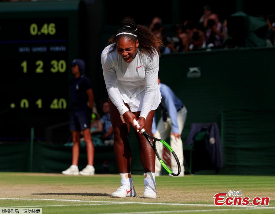 Serena Williams of the U.S. reacts during the women\'s singles final against Germany\'s Angelique Kerber, at the Wimbledon Tennis Championships, in London, Britain, July 14, 2018. (Photo/Agencies)