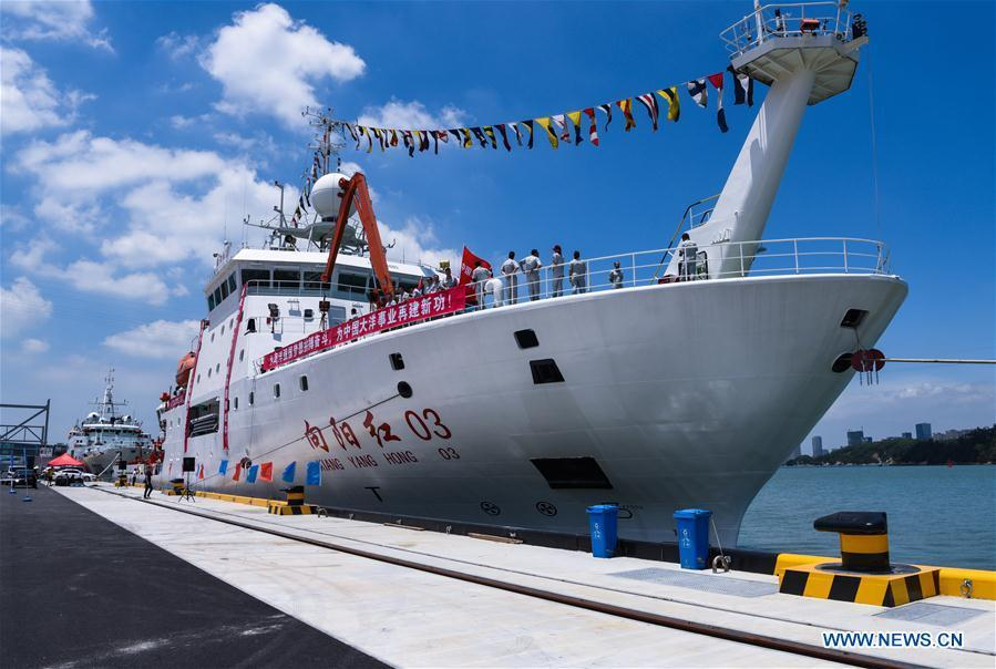 Chinese oceanographic research ship Xiangyanghong 03 is ready to set sail in Xiamen, southeast China\'s Fujian Province, July 14, 2018. Chinese oceanographic research ship Xiangyanghong 03 departed for the country\'s 50th ocean research expedition Saturday in the western and eastern Pacific Ocean. The ship left Xiamen with 160 personnel on board for a 150-day mission over 15,000 nautical miles. (Xinhua)