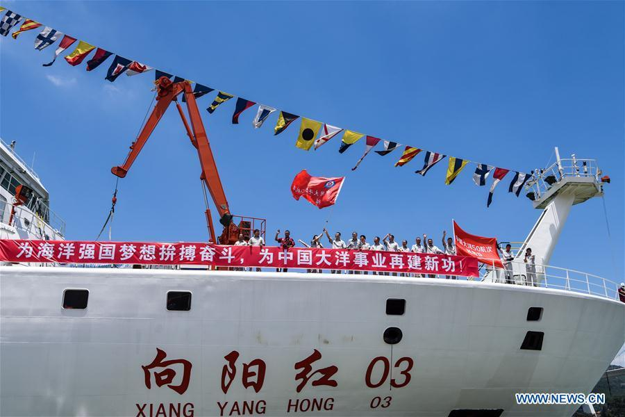 Scientists are seen off as Chinese oceanographic research ship Xiangyanghong 03 leaves Xiamen, southeast China\'s Fujian Province, July 14, 2018. Chinese oceanographic research ship Xiangyanghong 03 departed for the country\'s 50th ocean research expedition Saturday in the western and eastern Pacific Ocean. The ship left Xiamen with 160 personnel on board for a 150-day mission over 15,000 nautical miles. (Xinhua)