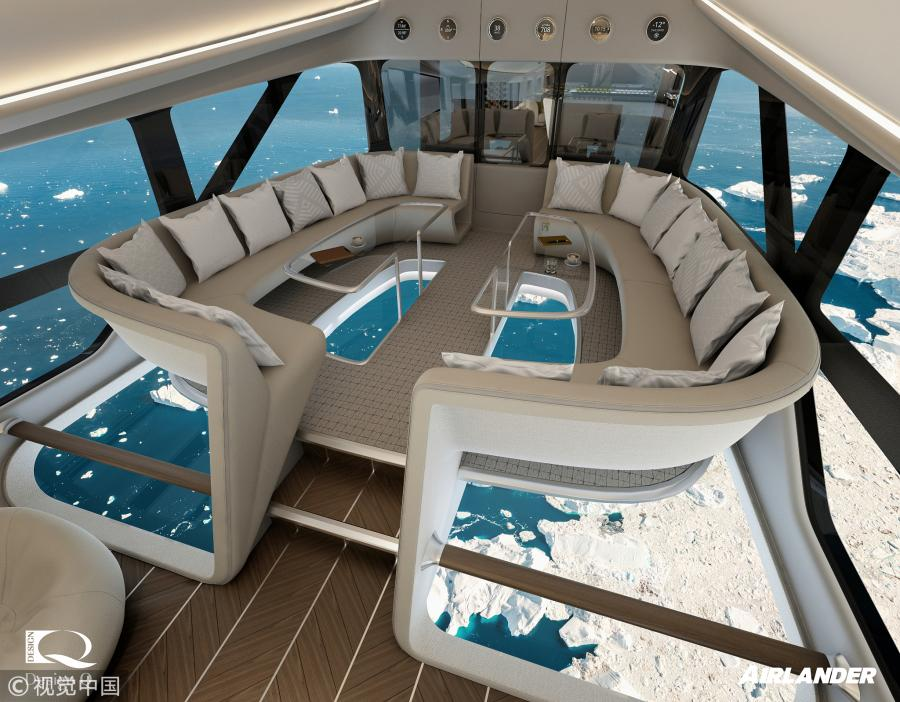 Designed by UK firm Design Q, the passenger cabin of Airlander 10, the world\'s longest aircraft, will be 46 meters long, making it larger than the cabins of most single-aisle aircraft. (Photo/VCG)