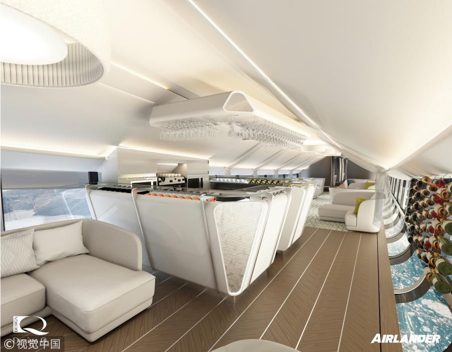The cabin of Airlander 10, world\'s longest aircraft, will feature an Altitude Bar where passengers can both have drinks and enjoy their meals. (Photo/VCG)