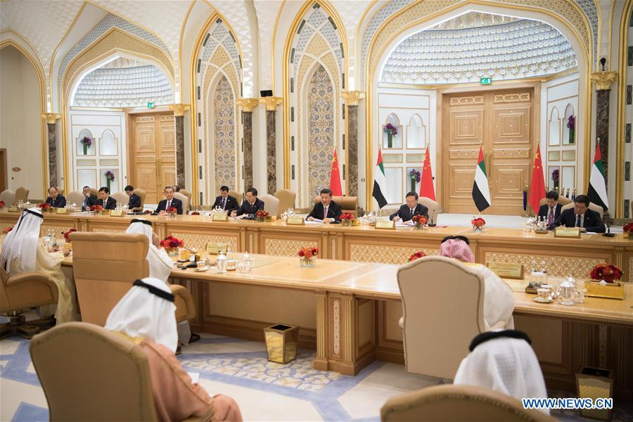 Chinese President Xi Jinping, holds talks with UAE Vice President and Prime Minister Sheikh Mohammed bin Rashid Al Maktoum and Crown Prince of Abu Dhabi Sheikh Mohammed bin Zayed Al Nahyan in Abu Dhabi, the United Arab Emirates (UAE), July 20, 2018. Xi arrived here on Thursday for a state visit to the UAE. (Xinhua/Li Xueren)  China and the United Arab Emirates (UAE) on Friday decided to upgrade their bilateral relations to a comprehensive strategic partnership. The decision was made as visiting Chinese President Xi Jinping held talks here with UAE Vice President and Prime Minister Sheikh Mohammed bin Rashid Al Maktoum and Crown Prince of Abu Dhabi Sheikh Mohammed bin Zayed Al Nahyan. By lifting their ties, China and the UAE will strengthen their bilateral in-depth cooperation in various fields, and promote continuous development of bilateral ties on higher levels, in broader areas and at greater depths. Xi arrived here for a state visit to the UAE on Thursday, the first by a Chinese head of state in 29 years to the Arab state. Xi expressed his gratefulness to the UAE for its grand welcome of his visit, which shows the friendliness of the UAE toward the Chinese people, as well as the great importance it attaches to its ties with China. Xi recalled his meeting with the Crown Prince in Beijing in 2015 when the two sides reached many important consensuses on promoting bilateral friendly cooperation, saying that bilateral relations have since entered a new stage of development that is comprehensive, fast and in-depth. China-UAE cooperation has a bright prospect and great potentials, stressed the Chinese leader. The establishment of a comprehensive strategic partnership will be conducive to deepening strategic mutual trust and lifting the level of mutually beneficial cooperation, Xi said. He said he is confident that China and the UAE can become good friends and good partners who learn from and help each other, and achieve common development and prosperity. The Chinese pr