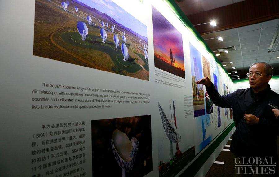The Exhibition on the Achievements of South Africa-China Science, Technology and Innovation Cooperation was held in Pretoria, South Africa on July 23. The 54th Research Institute of China Electronics Technology Group Corporation (CETC54) has cooperated with the South African Radio Astronomy Observatory since 2008. Following the completion of the first SKA Prototype Antenna in February 2018, the second prototype antenna arrived in South Africa in June. (Photos: Li Hao/GT)