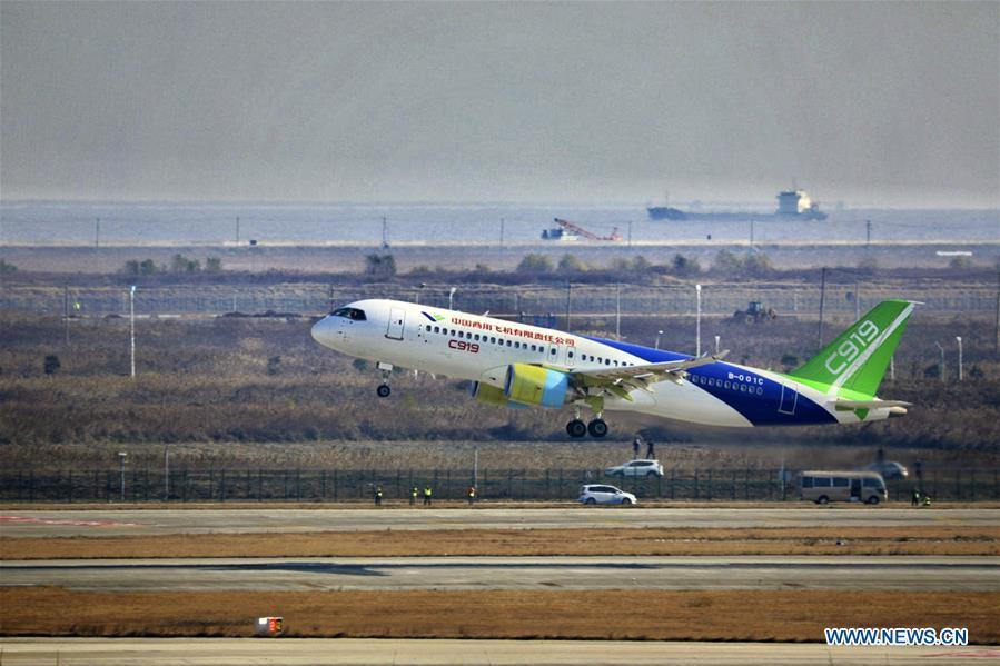 C919 plane makes a successful maiden flight on Dec. 17, 2017. This year marks the 40th anniversary of China\'s reform and opening-up policy. (Xinhua)
