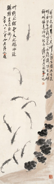 One of Qi Baishi\'s paintings on show features fish and chicks. (Photo provided to China Daily)