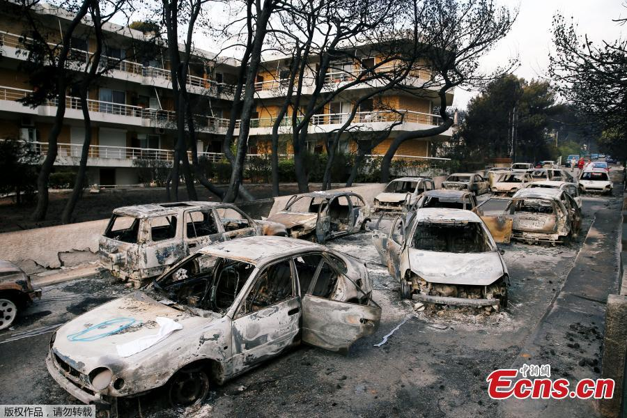 "Burned cars are seen following a wildfire at the village of Mati, near Athens, Greece, July 24, 2018. Greece's prime minister told of the ""unspeakable tragedy"" the country faced after at least 74 people were killed by wildfires that swept through a resort, trapping people in cars and on the edge of cliffs as others were forced to jump off to survive. (Photo/Agencies)"