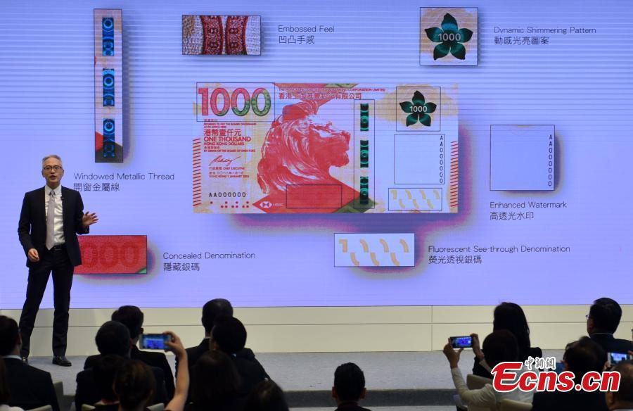 Howard LEE, Deputy Chief Executive of the Hong Kong Monetary Authority (HKMA) speaks at a press conference on Hong Kong's new banknotes in Hong Kong, July 24, 2018. Hong Kong's new banknotes will have six advanced security features to prevent counterfeiting, and will showcase the city's rich natural and cultural heritage. (Photo: China News Service/Zhang Wei)