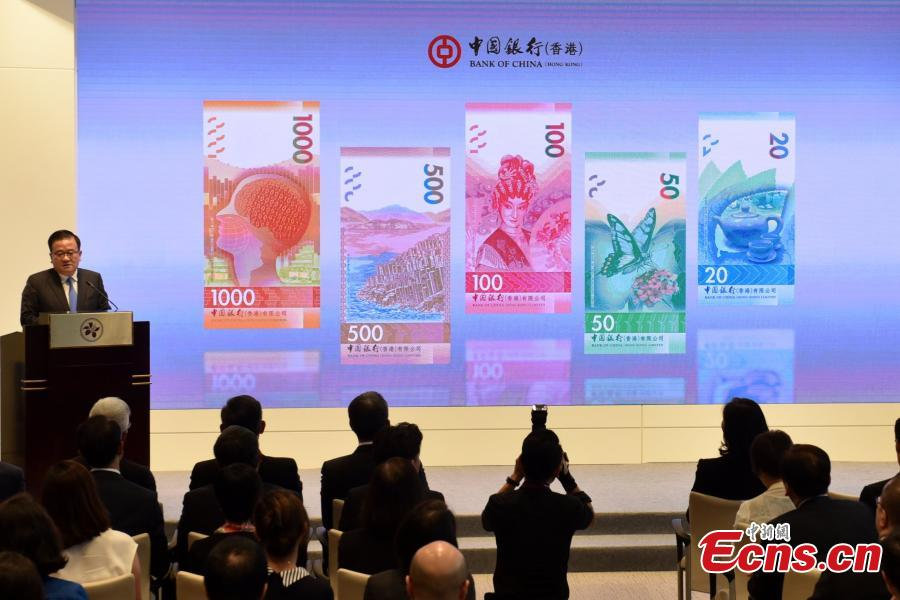 Gao Yingxin, Vice Chairman and Chief Executive of Bank of China (Hong Kong) Limited, speaks at a press conference on Hong Kong's new banknotes in Hong Kong, July 24, 2018. Hong Kong's new banknotes will have six advanced security features to prevent counterfeiting, and will showcase the city's rich natural and cultural heritage. (Photo: China News Service/Zhang Wei)