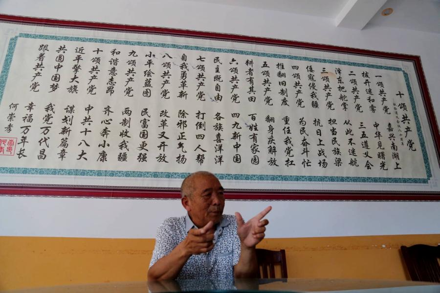 He Chongxiao opened a home inn and restaurant in Hetaoba in 2009 to exploit the potential of \'tea tourism\'. (YANG JUN/CHINA DAILY)