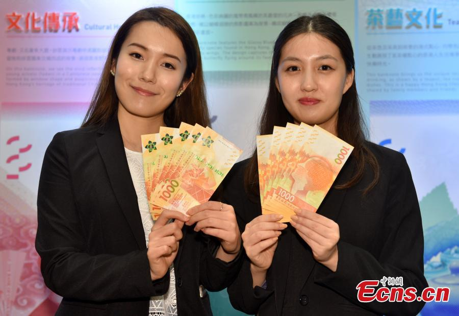 The Hong Kong Monetary Authority (HKMA), and the three note-issuing banks (NIBs) (Standard Chartered Bank (Hong Kong) Limited, Bank of China (Hong Kong) Limited and The Hongkong and Shanghai Banking Corporation Limited) announce the issue of the 2018 new series Hong Kong banknotes at a press conference in Hong Kong, July 24, 2018. Hong Kong's new banknotes will have six advanced security features to prevent counterfeiting, and will showcase the city's rich natural and cultural heritage. (Photo: China News Service/Zhang Wei)