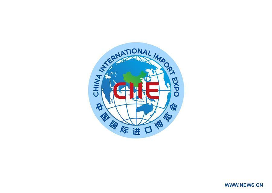 This image shows the logo of the China International Import Expo (CIIE). China unveiled the mascot and the logo for the expo in east China\'s Shanghai on July 27, 2018. (Xinhua)