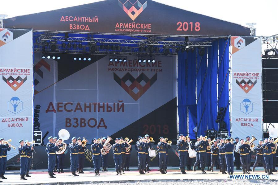 Photo taken on July 28, 2018 shows the opening ceremony of the International Army Games 2018 \